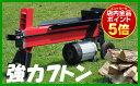 【送料無料】[強力電動でスイスイ薪割り] 7トン電動油圧式の...