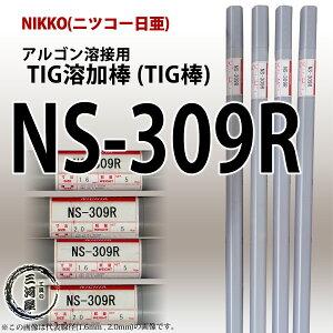 WEL TIG 309