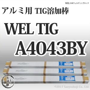 WEL A5356BY