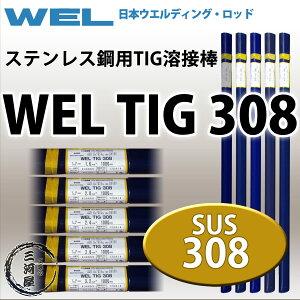 WEL TIG 308