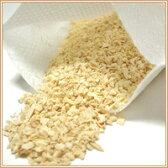 生姜(ショウガ)の湯(15g×10袋)