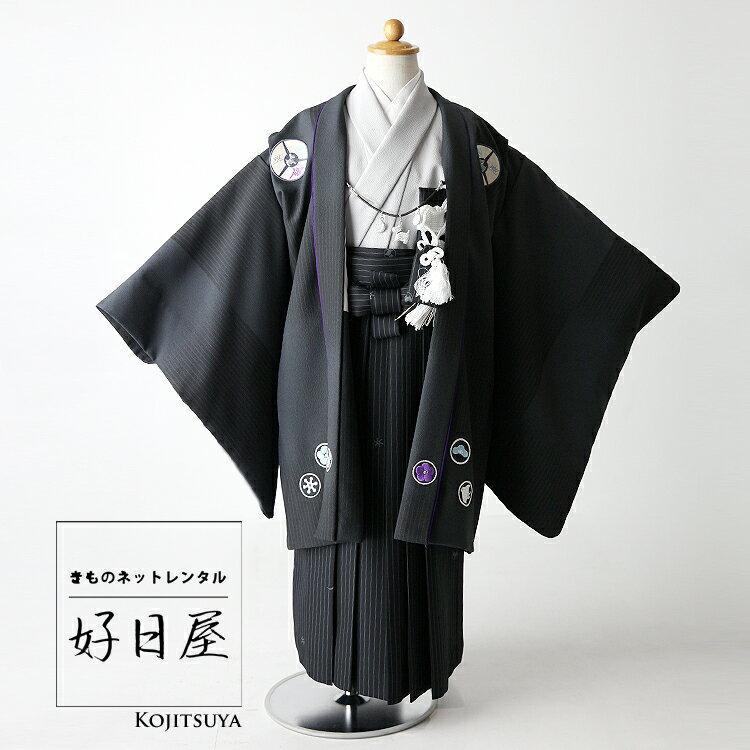 七五三 袴 男の子 着物 レンタル 5歳 袴レンタル フルセット 子供 羽織 子供 お宮参り 5-003