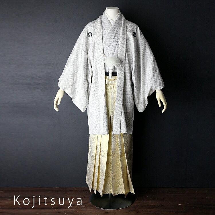 卒業式 袴 レンタル 男 着物 【レンタル】 結婚式 着物 【レンタル】 成人式 男性 紋付袴 dh-026