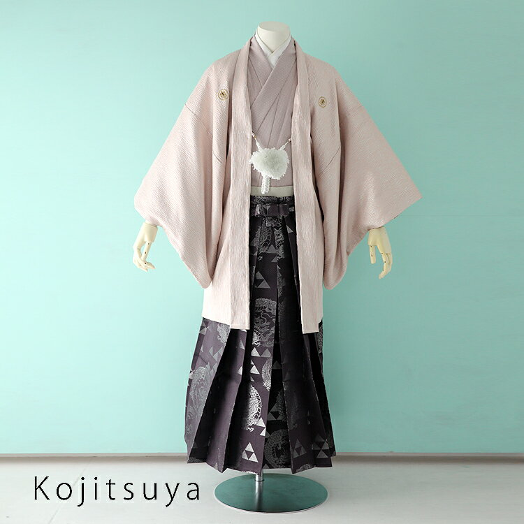 卒業式 袴 レンタル 男 着物 結婚式 着物 成人式 男性 紋付袴 dh-028