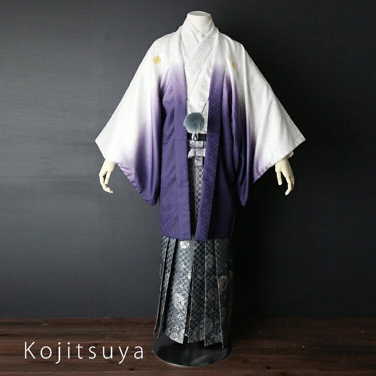 卒業式 袴 レンタル 男 着物 結婚式 着物 成人式 男性 紋付袴 dh-029