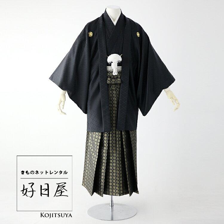 卒業式 袴 レンタル 男 着物 【レンタル】 結婚式 着物 【レンタル】 成人式 男性 紋付袴 dh-039