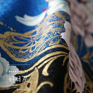 【振袖レンタル】フルセット(2月〜12月上旬)[着物][結婚式][結納][卒業式][お茶席][貸衣装][レンタル振袖][着物レンタル]★往復送料無料