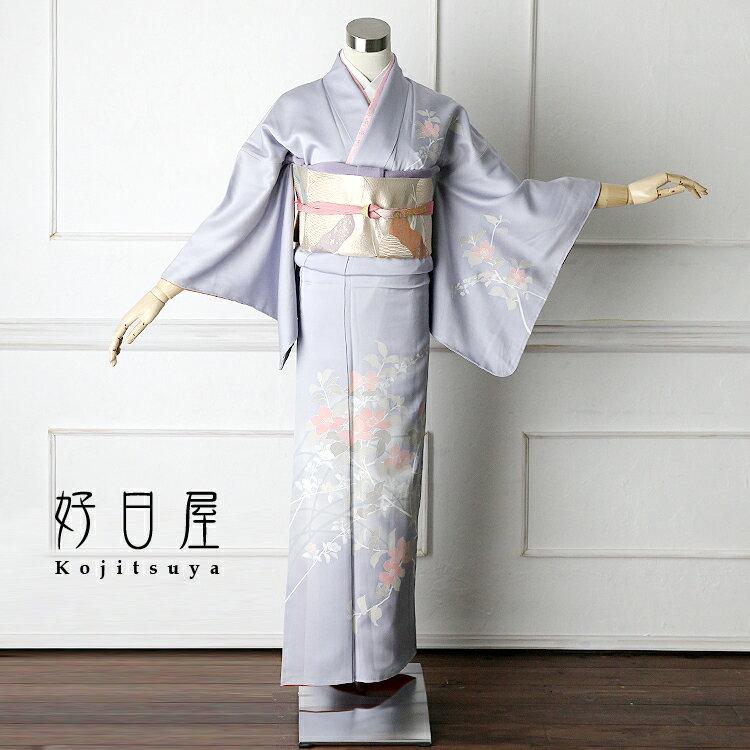 訪問着 レンタル フルセット 正絹 着物 結婚式 卒業式 入学式 七五三 身長154-169cm h-067