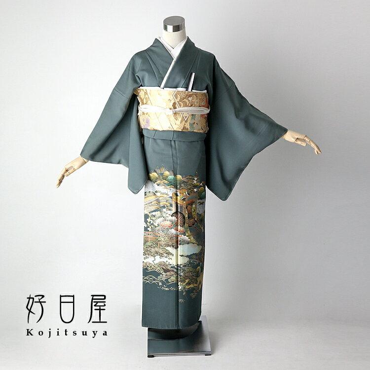 色留袖 レンタル フルセット 正絹 着物 【レンタル】 結婚式 身長145-160cm 三つ紋 it-030