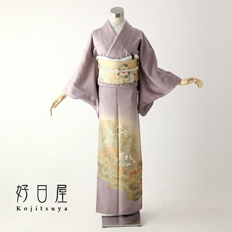 色留袖 レンタル フルセット 正絹 着物 結婚式 身長141-156cm 一つ紋 it-032