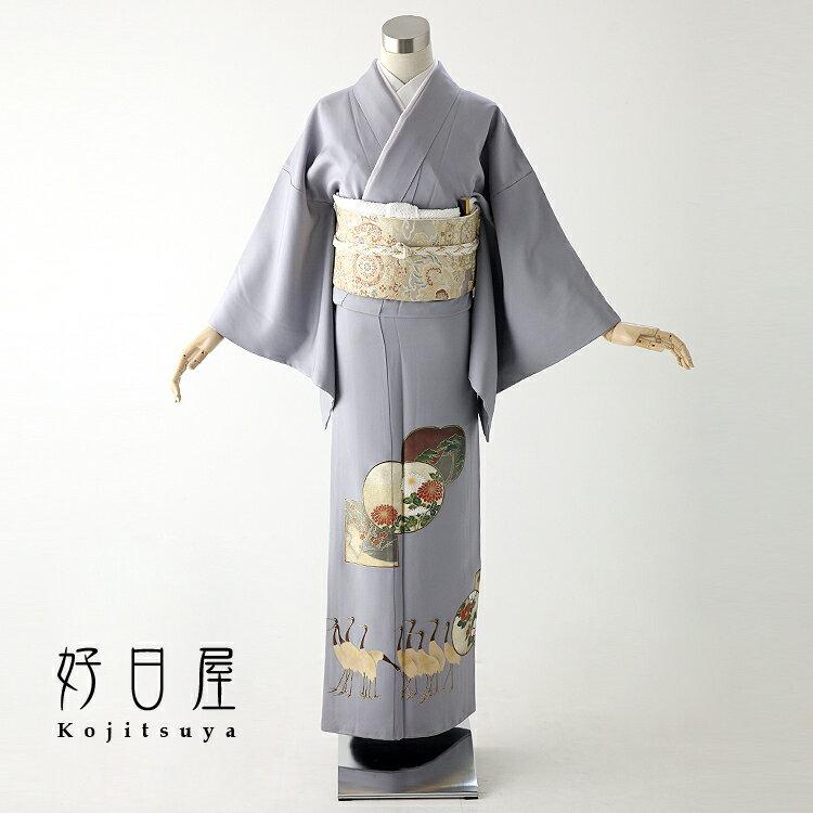 色留袖 レンタル フルセット 正絹 着物 結婚式 身長149-164cm 一つ紋 it-033