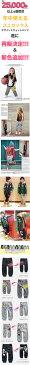 韓国子供服 男の子 女の子 スウェットパンツ【韓国子供服 楽ちんスウェットパンツキッズ スウェットパンツ ジャージ】100cm 110cm 120cm 130cm 140cm 150cm 160cm 韓国子供服 子供服 男の子 子供服 女の子韓国 子供服 男の子 女の子 韓国子供服 140cm 150cm 160cm