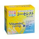 フィッシュコラーゲン うつくし堂 シーセレクトプレミアム 60包 ビタミンC 粉末 サプリメント 乳酸菌 ローヤルゼリー ヒアルロン酸 セラミド配合 広貫堂