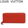 ルイヴィトン ヴィトン 長財布 財布 モノグラム アンプラント ポルトフォイユクレマンス 赤 ラウンドファスナー M60169【中古】