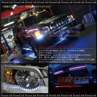 LEDテープBB120cm/60LEDホワイト/a-0311