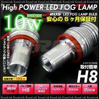 H1110W-CREELEDフォグランプ6000K■b-4325/