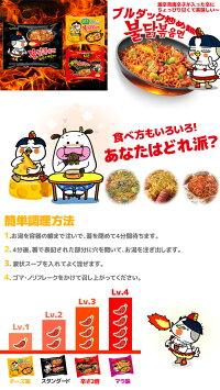 ブルダック炒め麺チャジャン140g