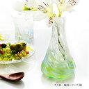 琉球ガラス 花瓶 一輪挿し 琉球 ガラス 結婚祝い プレゼント ランキング おしゃれ ガラス花瓶 一 ...