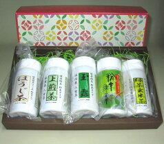 食べるお茶粉末緑茶進物用お得な5本セット可愛い化粧箱入り3300円税別御祝内祝お返し季節の贈答に