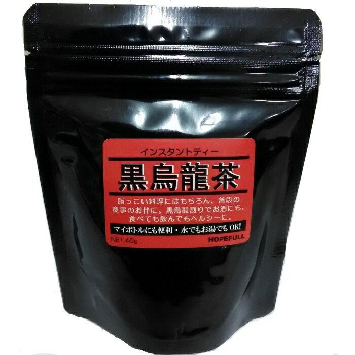 茶葉・ティーバッグ, 中国茶  45g 550