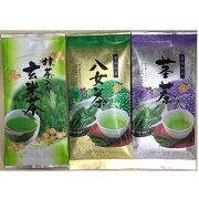 日本茶3本セット1000円送料無料