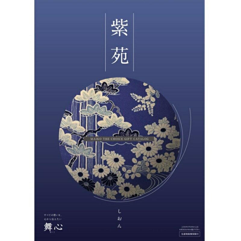 gift 和風 カタログギフト 紫苑(しおん)コース 15800円を13000円税別 M859