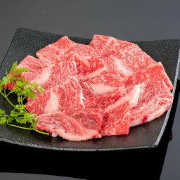 【送料無料】【紀州和華牛】焼肉ロース 300g(約2〜3人前)   父の日 お肉 高級 ギフト プレゼント 贈答 自宅用 まとめ買い