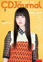 【中古】CDJournal2016年 9月号 (CDジャーナル)【中古】
