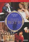 【中古】はじめてのオペラ ヴェルディBEST16 [DVD]【中古】