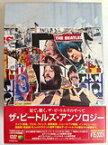【中古】ザ・ビートルズ・アンソロジー DVD BOX【中古】