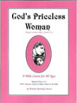 【中古】God's Priceless Woman: A Bible Course for All Ages【中古】