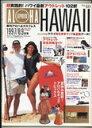 【中古】アロハエクスプレス 第40号 ハワイアウトレット完全攻略ガイド/マウイ島最新情報 (Sony Magazines Deluxe)【中古】