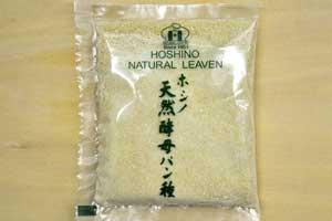 ホシノ天然酵母パン種 50g×1袋は、日本古来の醸造技術を応用したパン種です。米由来の酵母を...