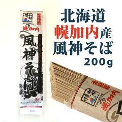 日本最北のそばの産地から、厳しい自然が育てたお蕎麦を届けます。北海道幌加内産そば粉100%使...