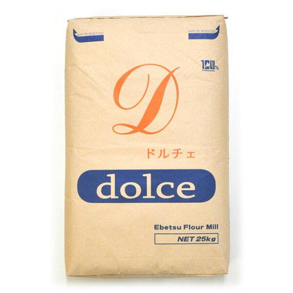 ドルチェ(薄力粉)25kg(大袋)   北海道産小麦粉江別製粉  薄力粉小麦粉国産  うどん水餃子クッキーパンケーキお菓子レシピ