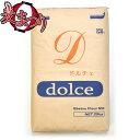 ドルチェ (薄力粉) 25kg (大袋)【送料無料】【北海道産小麦粉 ...