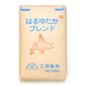 江別製粉はるゆたかブレンド(強力粉)25kg