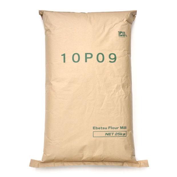 10P09 (ジュッピーゼロキュウ)(強力粉)25kg(大袋)【送料無料】【北海道産小麦粉 江別製粉 】【強力粉 小麦粉 国産 食パン ホームベーカリー】