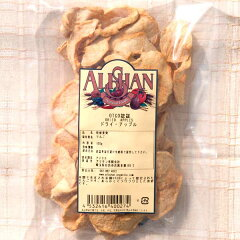 柔らかくフワフワした食感のオーガニックドライアップルです。ドライアップル 100g アリサン