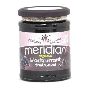 1瓶に1kgの果物を使用し砂糖を一切加えていないジャムです。ブラックカラント (カシス・クロス...