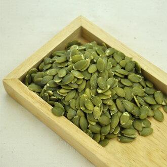 200 克南瓜種子 (南瓜子) (原始)
