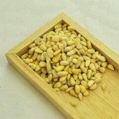 バジルパスタ、炒め物などにオススメです。松の実 200g 【炒め物・イタリアン、特にバジルパス...