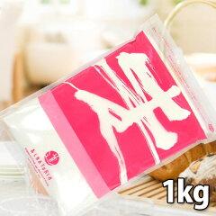 北海道産で美味しいくて失敗しにくいハードブレッド用粉。タイプER (強力粉) 1kg【北海道産小麦...