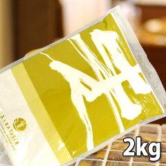 超強力粉ゆめちからを100%使用した超プレミアムな小麦粉ゆめちからストレート (強力粉) 2kg【...