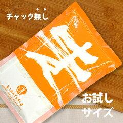 タイプER (強力粉) 250g【北海道産小麦粉 江別製粉】【強力粉 小麦粉 国産 1CW 好…