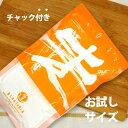 スーパーバイオレット (薄力粉) 250g【日清製粉 外国産小麦粉】【7200円以上で 送料無料】