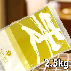 リスドオル (フランスパン用強力粉) 2.5kg【日清製粉 外国産小麦粉】【7200円以上で 送料無料】...