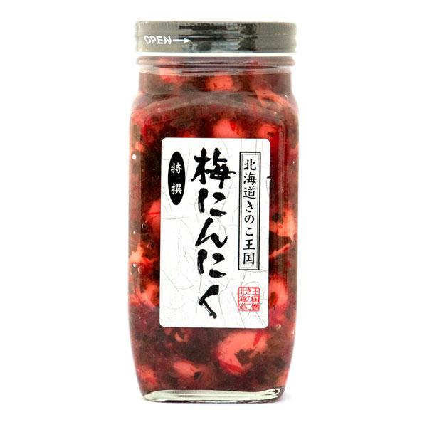 梅にんにく(大瓶 400g)【北海道 きのこ 王国】【お土産】【ご飯の友】【にんにく 瓶詰】
