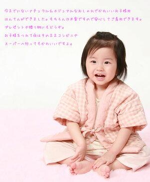 【90〜110サイズ】子ども用手詰め中綿はんてん ギンガムチェック柄<日本製久留米産>