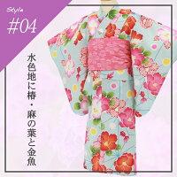 浴衣+帯の2点セット「水色地に椿・麻の葉と金魚」